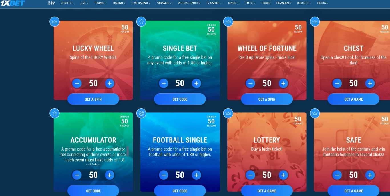 1xBet bonuses with promo codes